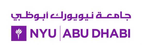 NYUAD_logo